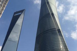 Shanghai Shanghai Tower and City Center Las Vegas Below